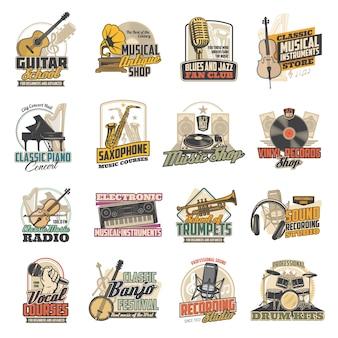 音楽楽器、ビニールレコード、マイクアイコン