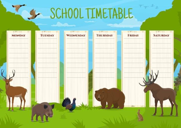 野生動物のいる学校の時間割、鹿、イノシシ、黒ライチョウ、クマとヘラジカ、ノウサギ、アヒルのいる教育スケジュール。子供のための毎日のレッスンプランナー、教育タイムテーブル漫画テンプレート