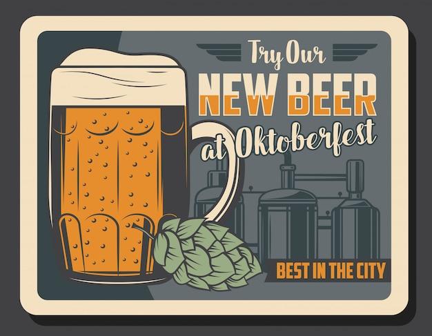 Пивной пивоваренный завод, пивной бар октоберфест, винтажный плакат