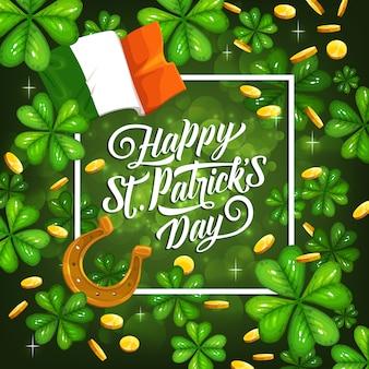 聖パトリックの日のアイルランド国旗テンプレート