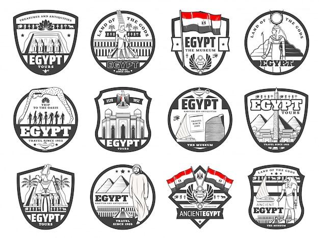 古代エジプト文化カイロのランドマーク旅行アイコン