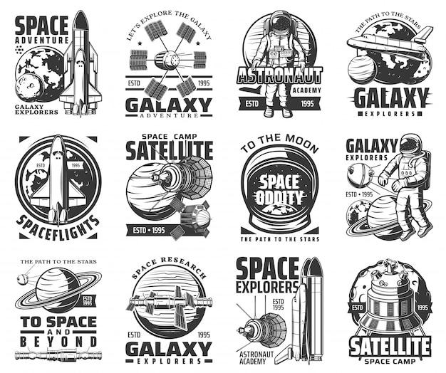 Исследование космоса, галактика, иконки астронавтов