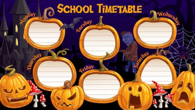 Школьное расписание, шаблон недельного расписания