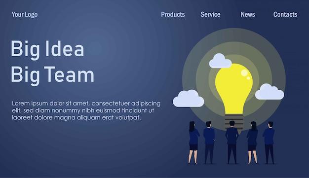 ランディングページテンプレート。ビジネスマンとビジネスウーマンのチームは、彼らの前に大きなアイデアを見る。
