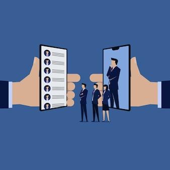 ビジネスチームインタビュー履歴書オンラインアプリケーション。