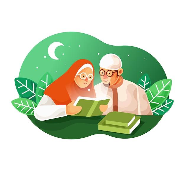 Мусульманские пары читают коран
