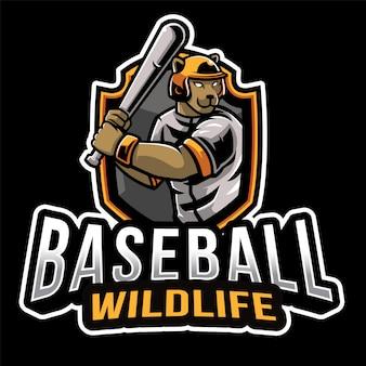 野球野生生物スポーツのロゴのテンプレート