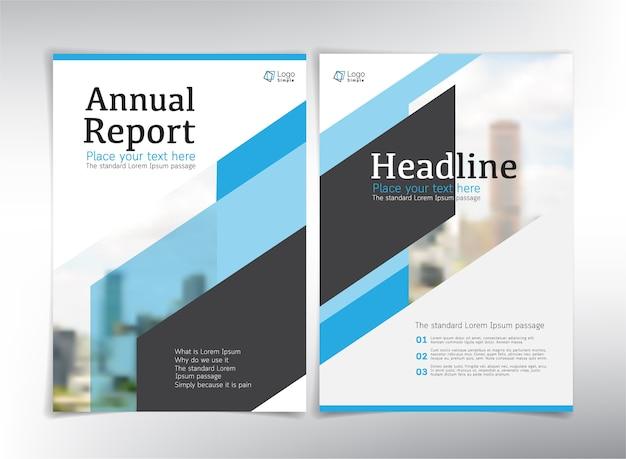 年次報告書のカバーページ、青いテーマ