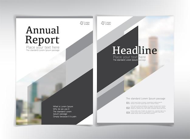 年次報告書のカバーページ