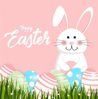 ハッピーイースターのウサギ白かわいいウサギ