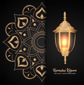 ラマダンカリームイスラム教