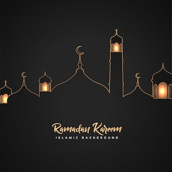 Рамадан карим исламский