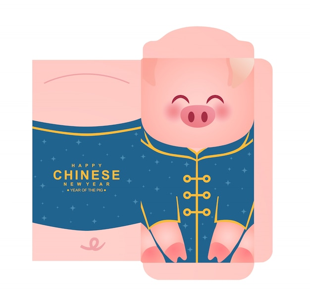 中国の旧正月封筒パケット