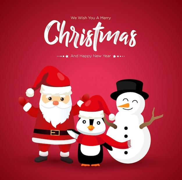 メリークリスマスの背景