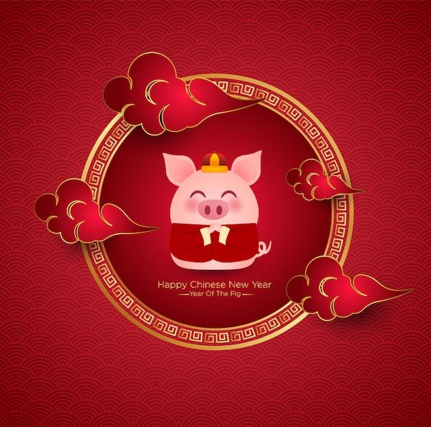 中国の新年の背景