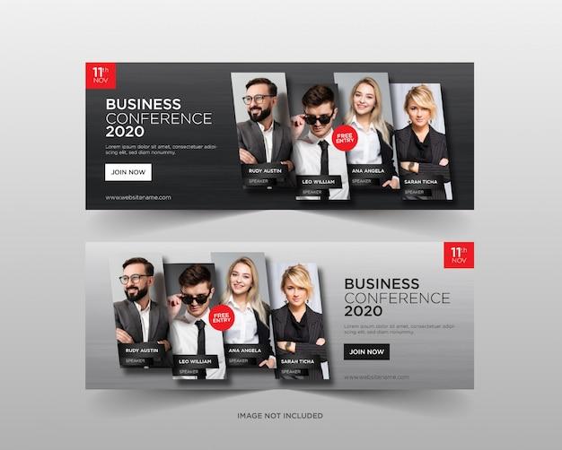 Шаблон веб-баннера бизнес-конференции