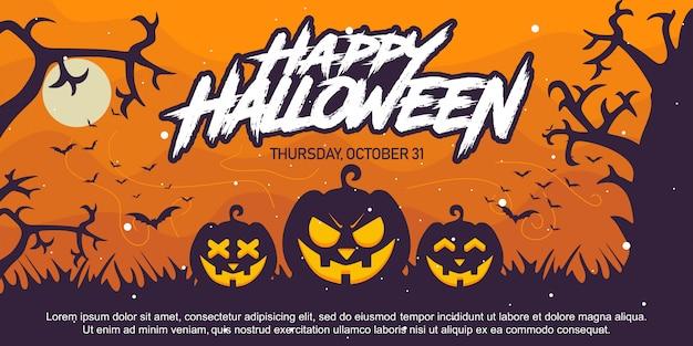 Счастливый хэллоуин фон с тыквой силуэт