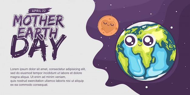 母なる地球の日のためのかわいいバナー