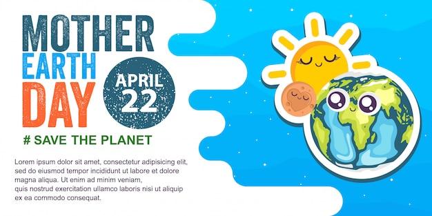 母なる地球の日かわいいバナー