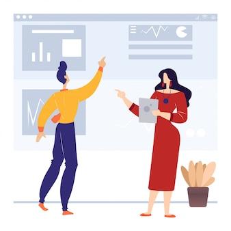 ビジネス分析チームワークデータ分析