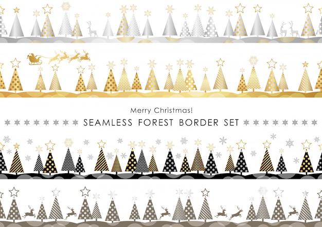 クリスマスシームレスな森の境界線のセット