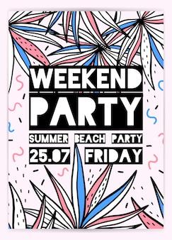 夏のパーティー用ポスター