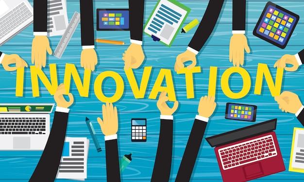 ビジネスコンセプトの革新