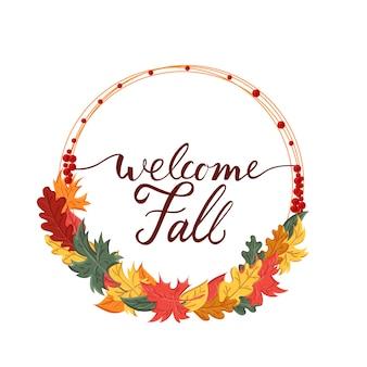 秋と葉を歓迎するブラシフレーズと背景