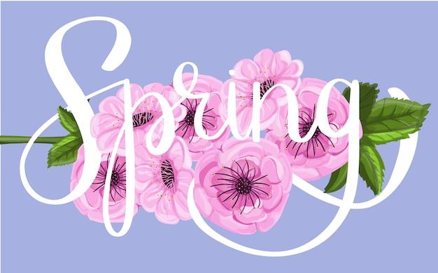 春の花の背景にレタリング