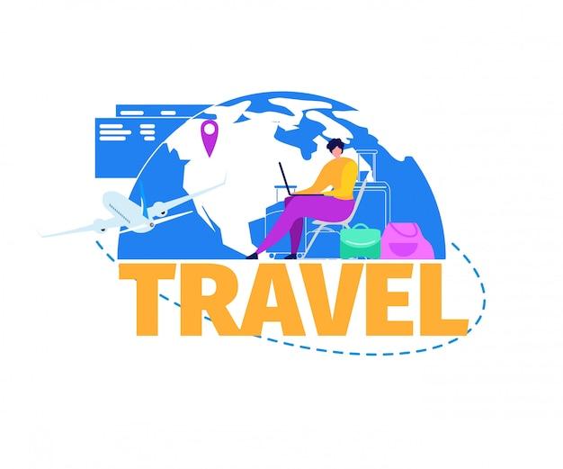航空券のオンライン予約フラットベクトル概念