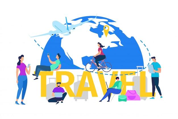 休暇旅行や旅のフラットベクトルの概念