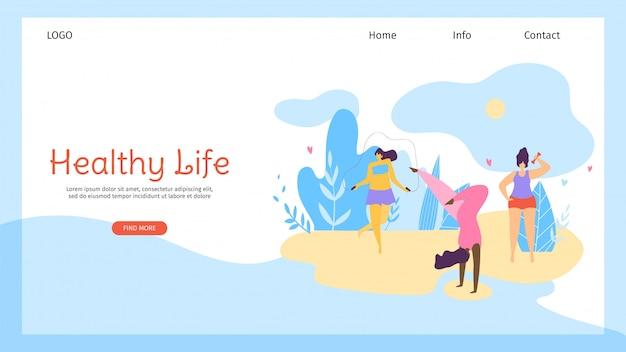 ハッピーボディーポジティブガールズはビーチでの生活をお楽しみください。