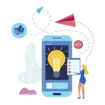 携帯電話のスクリーン技術のアイデアイラスト