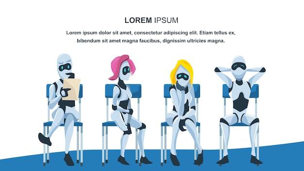 ロボットが待ち行列の椅子に座る仕事のインタビューを待つ