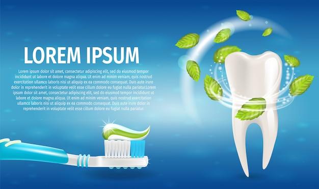 Реалистичная иллюстрация натуральная мятная зубная паста