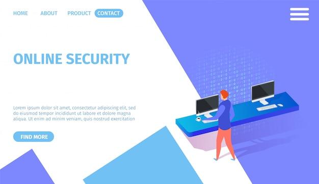 コピースペースを持つオンラインセキュリティ水平方向のバナー。