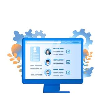 コンピュータ上での社員検索業務管理