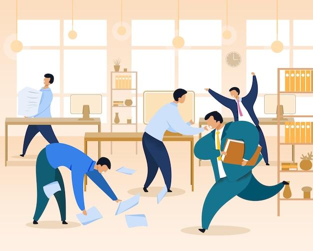 作業ラッシュ、オフィスのカオス、フラットイラストレーション