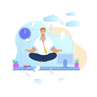 フラット図を瞑想オフィスワーカー