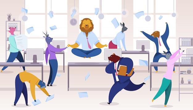 Офисные работники с головами животных