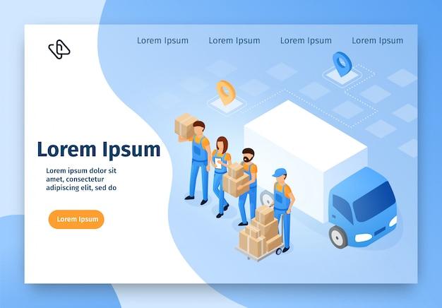 引っ越し会社のオンラインサービスのベクトルのウェブサイト