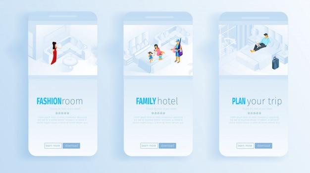 ファッションルームファミリーホテルプラントリップソーシャルメディア