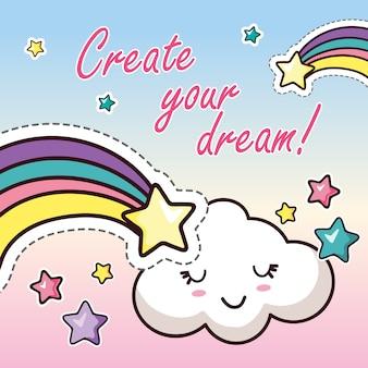 Создай свою мечту мотивационные надписи