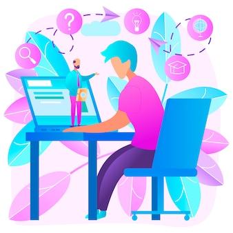 自宅でオンライン教育フラットベクトルの概念
