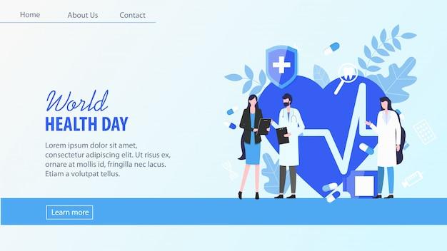 ランディングページ。世界保健デー女性患者と男性医師女性看護師