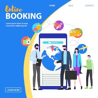 ランディングページ。旅行代理店人女性親子携帯電話デバイス画面