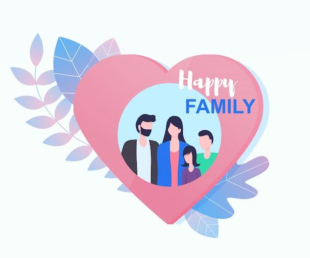 ハート型フレームで幸せな家族父母娘息子写真
