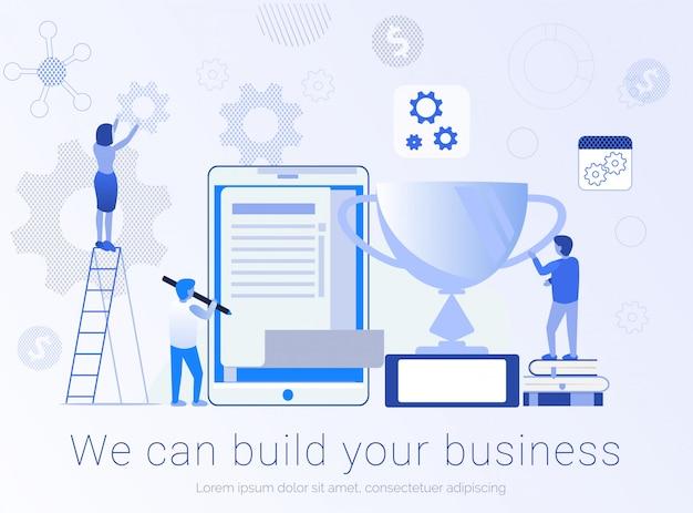 Домашняя страница плоский шаблон онлайн бизнес строительство