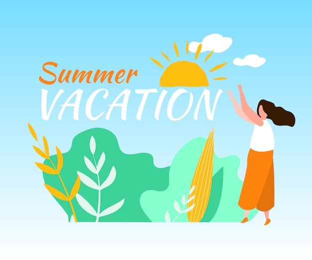 Летние каникулы женщина на улице солнце светит голубое небо