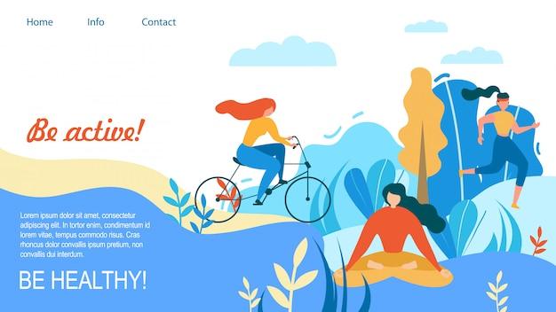 Женщина спорт тренировка на свежем воздухе будьте активны здоровы